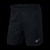 De Nike Paris Saint Germain 3rd Broekje 2017-2018 zijn gemaakt van licht materiaal met elastische mesh inzetstukken voor blijvend comfort en natuurlijke bewegingsvrijheid en voorzien van een PSG-logo.