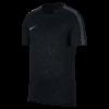 Nike Dry CR7 Squad Shirt