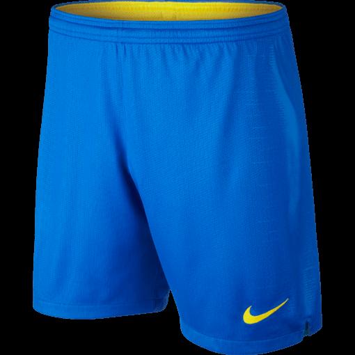 Nike Brazilië Thuisbroekje WK 2018
